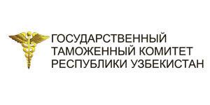 tamojnaya